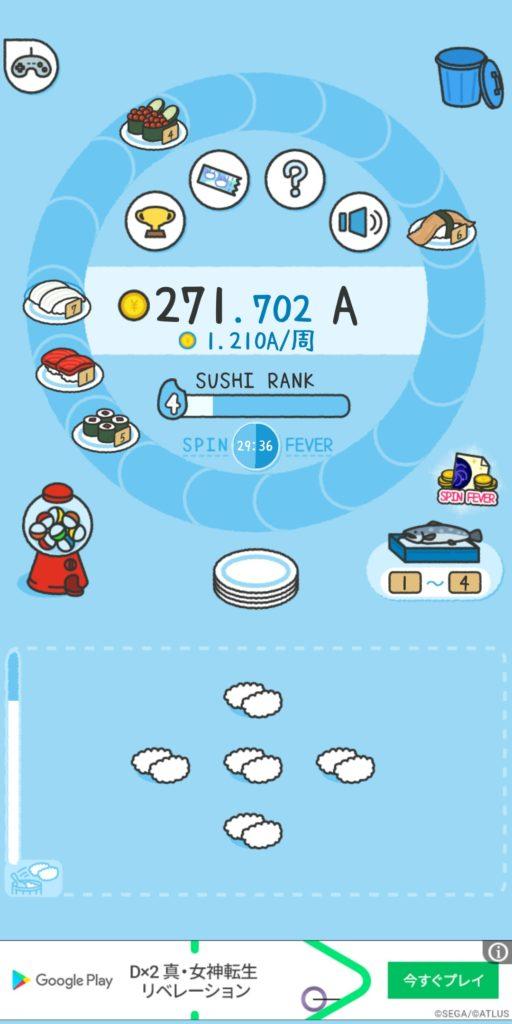 寿司を持った状態とは すしあつめ 「お寿司屋さんでの食事マナー」9選、醤油皿は持つ方が上品!